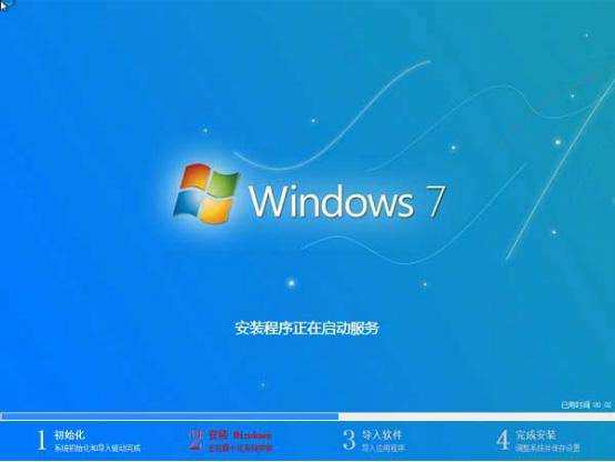 (2017-11月)系统之家win7 32位旗舰装机版系统下载_win7 32位ISO镜像下载