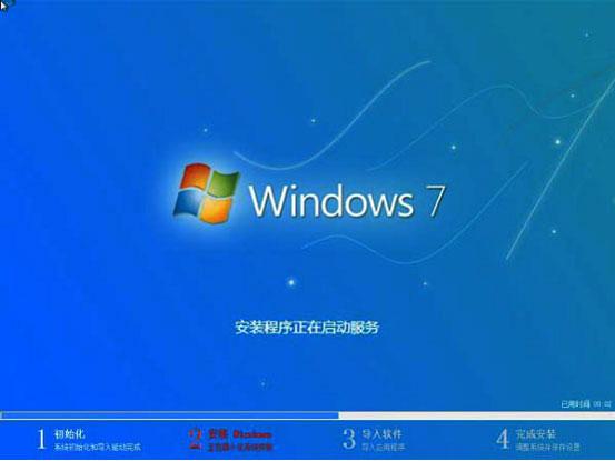 (2017-7月)系统之家ISO win7 32位旗舰装机版系统下载_win7 32位旗舰版下载