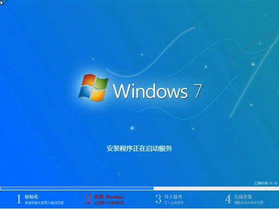 (2017-11月)系统之家win7 64位装机版(万能驱动版)下载_win7 64位iso镜像下载