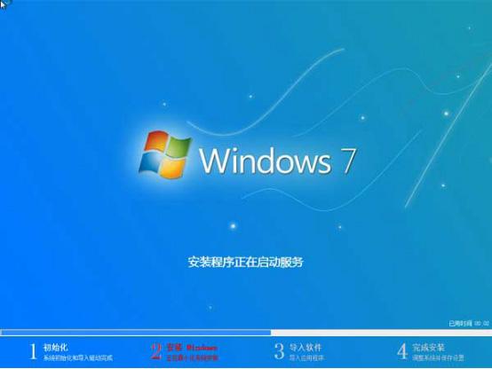(2017-11月)系统之家win7 64位旗舰装机版系统下载_win7 64位iso镜像下