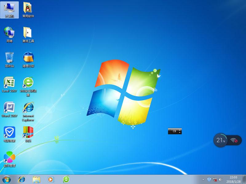 【春节版】系统之家Win7 64位装机旗舰版iso镜像系统 v18.02桌面效果图