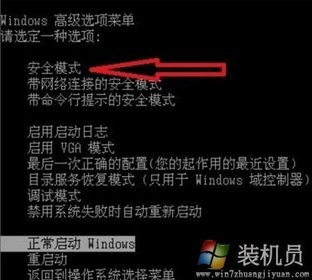 win7下载配置windows update失败怎么办_win7提示配置windows update失败还原更改怎么办