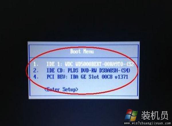 """连续按下U盘启动快捷键""""F12""""进入系统启动项选择窗口"""