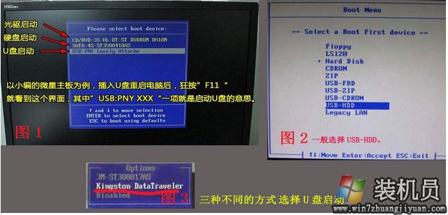 电脑进入bios界面