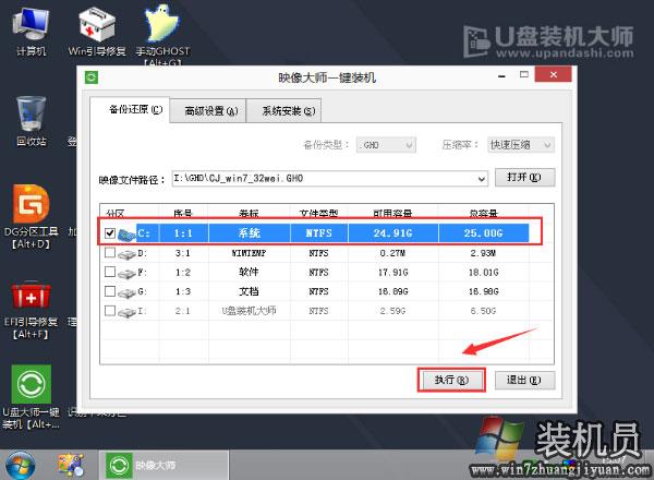 自动加载系统镜像包gho/ISO安装文件