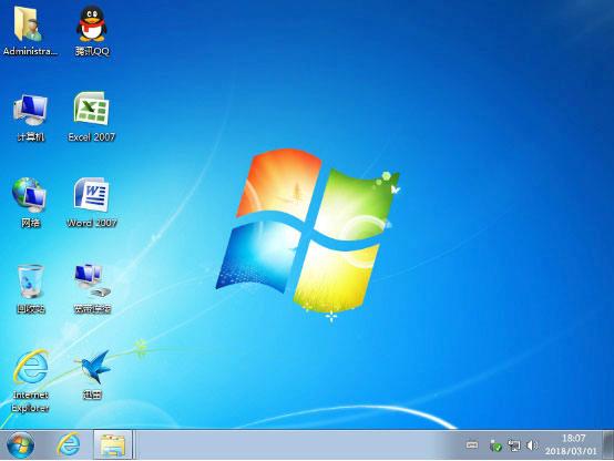 <b>【系统之家】Win7 64位装机旗舰版系统 v18.03_64位win7 GHOST系统下载</b>