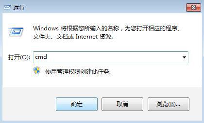 U盘启动盘无法存放4G以上文件怎么办