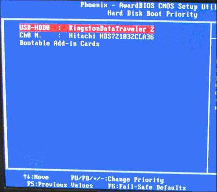 【图片教程】BIOS怎么设置U盘启动