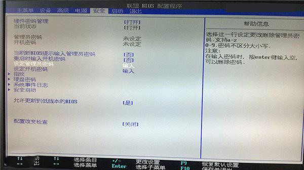 新手必看:BIOS怎么切换UEFI/BIOS(中英文对照教程)