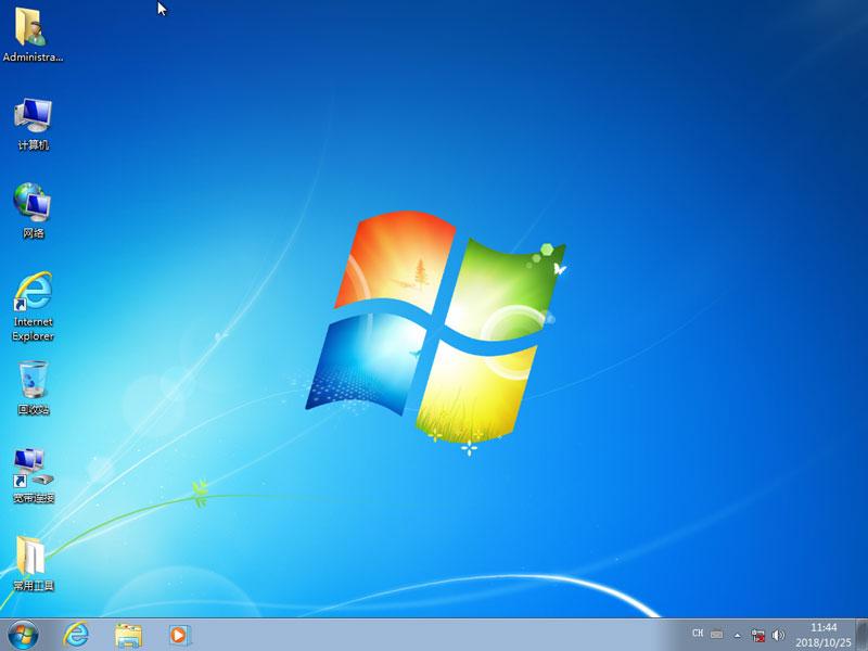 win7 64位纯净版系统最好在哪下载,没有捆绑软件的