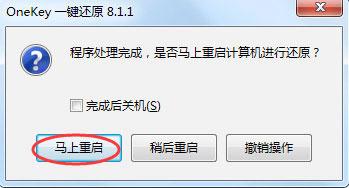 下载的win7 64位旗舰版系统怎么重装