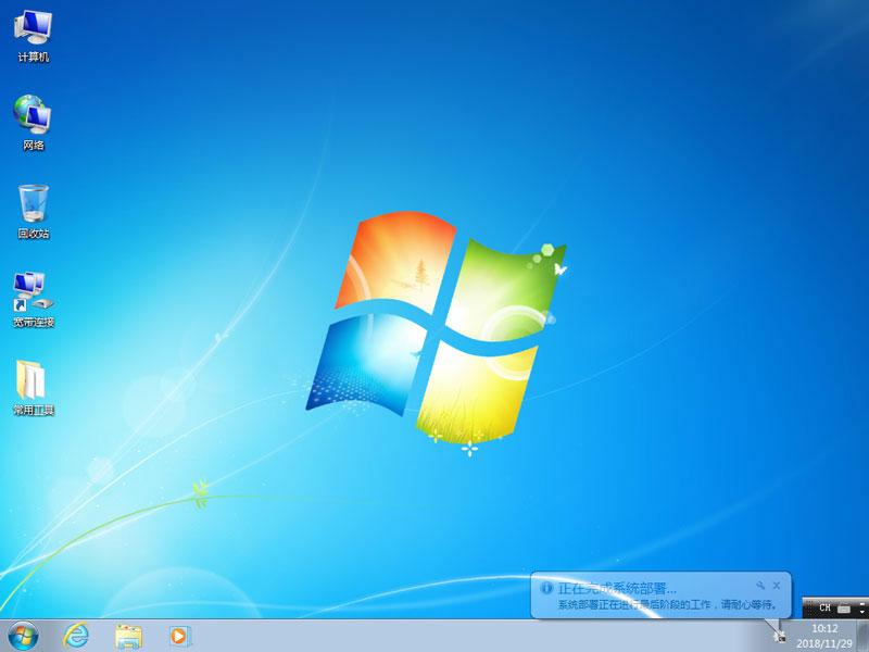 「可改主页纯净版」Ghost Win7 64位纯净版系统 v18.12