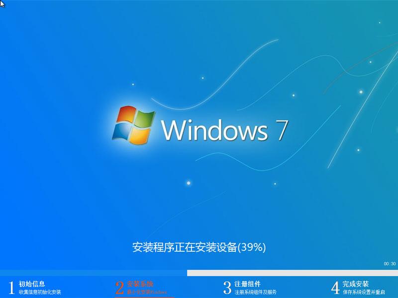 win7纯净版64位官方旗舰系统下载 v2019.10_台式笔记本通用win7