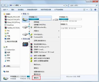 win7系统C盘的内存满了要怎么清理的?