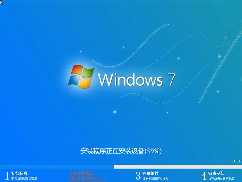原版win7系统硬盘安装版下载
